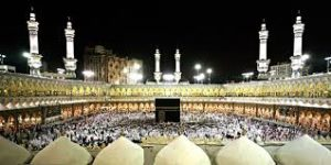 Cheapest Umrah Packages UK