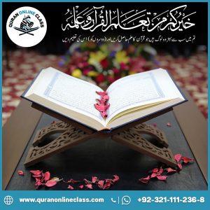 Quranonlineclass.com