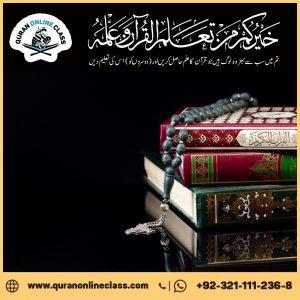 best quran online classes
