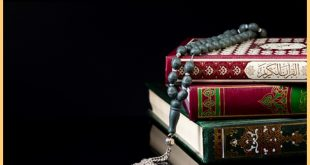 best quran online classes
