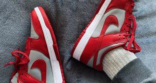 choosing sneakers